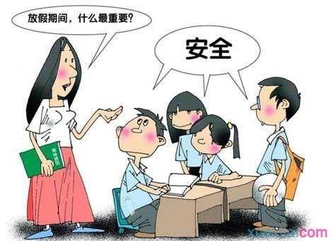 上网安全漫画手绘